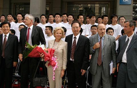 Ecole Centrale de Pékin